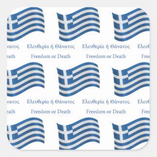 Grekisk vinka flagga och Motto Fyrkantiga Klistermärken