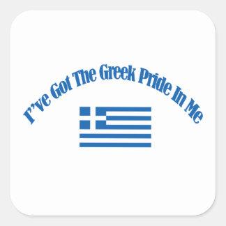 grekiska patriotiska flaggadesigner fyrkantigt klistermärke