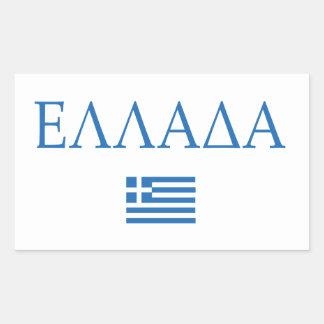 Grekland + Flagga Rektangelformat Klistermärke