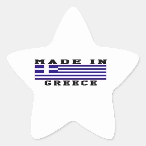 Grekland gjorde i designer klistermärke
