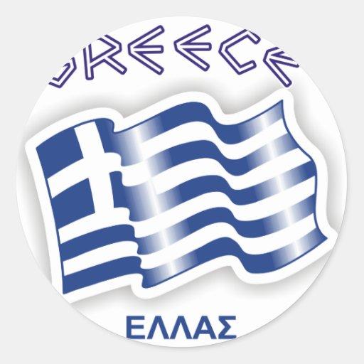 Grekland - grekisk vinka flagga rund klistermärke