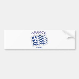Grekland - grekisk vinka flagga bildekal