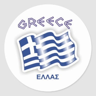 Grekland - grekisk vinka flagga runt klistermärke