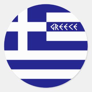Grekland Runt Klistermärke