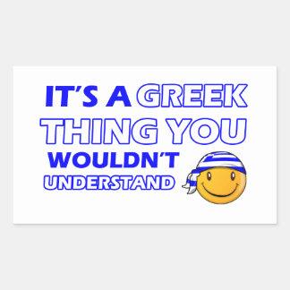 Grekland Smileydesigner Rektangelformade Klistermärken