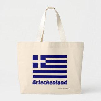 Griechenland Flagge mit Namen Tygkasse