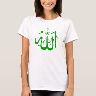 Grön Allah arabisk text T Shirt