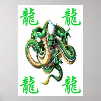 Grön drakeaffisch poster