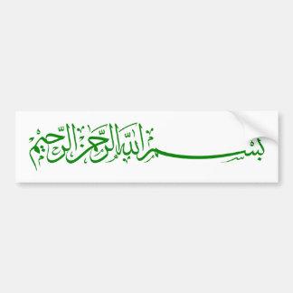 Gröna Bismillah i namn av Allah handstil Bildekal