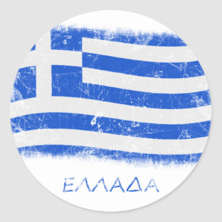 GrungeGrekland flagga Rund Klistermärke