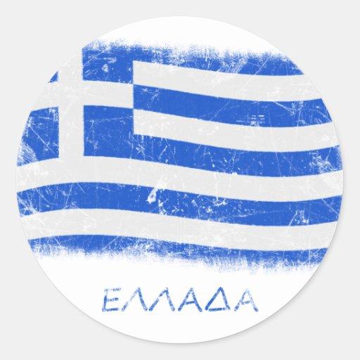 GrungeGrekland flagga Klistermärke
