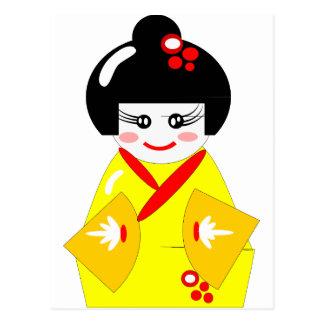 gul geisha vykort