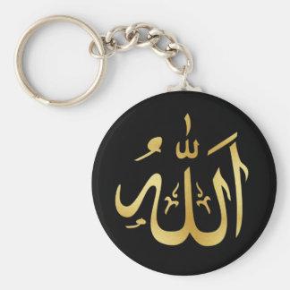 Guld och svart Allah nyckelring
