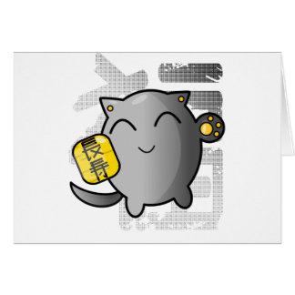 gullig japansk lycklig katt - silver hälsningskort