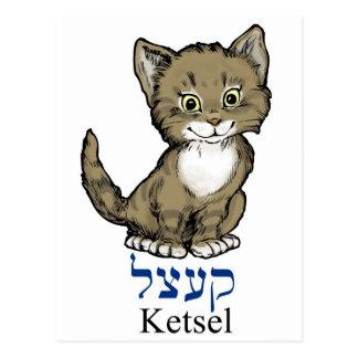"""gullig lite kattunge """"ketsel"""" i Yiddish Vykort"""