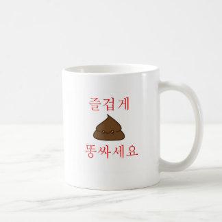 Ha en bra Poop (koreanen) Kaffemugg