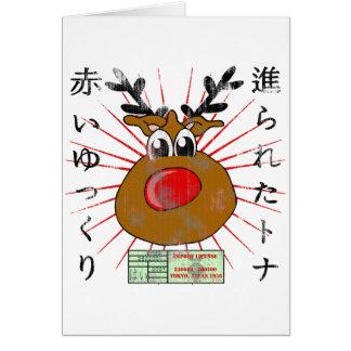 Ha på sig japansk ren hälsningskort