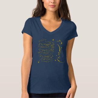Hafez T Shirt