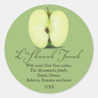 Halva en gröna Apple Rosh Hashanah Runt Klistermärke