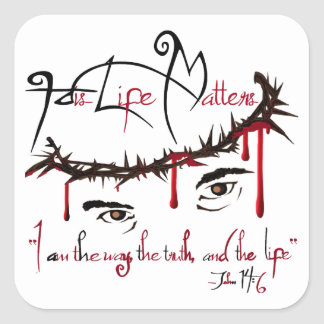 Hans liv betyder kristna klistermärkear fyrkantigt klistermärke
