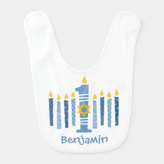 Hanukkah 1st födelsedag