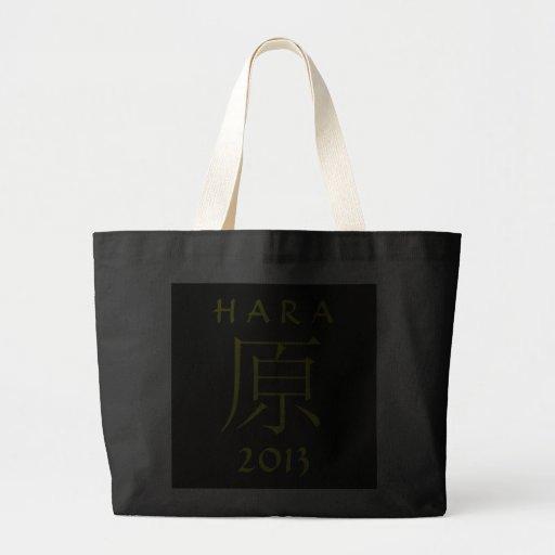 Hara Monogram Tote Bags
