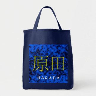Harada Monogram Kassar