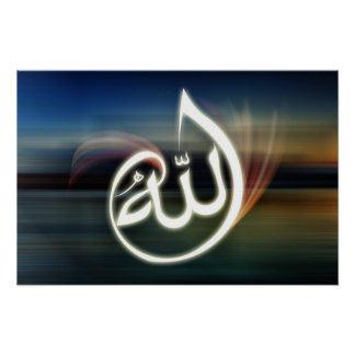 Härlig bakgrund för Allah calligraphyaffisch Poster
