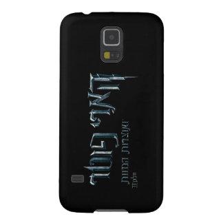 Harry Potter hebré Galaxy S5 Fodral