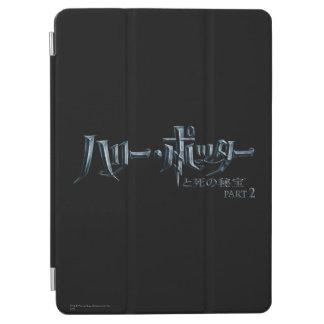 Harry Potter japan iPad Air Skydd