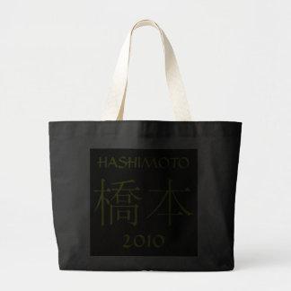 Hashimoto Monogram Tote Bags