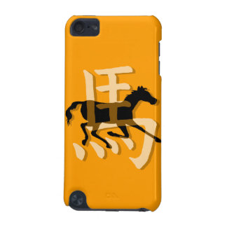 häst iPod touch 5G fodral