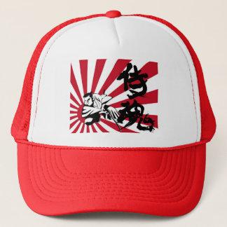 hatt för 侍魂 (samuraisoul) keps