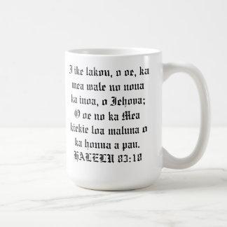 Hawaiansk Psalm Kaffemugg