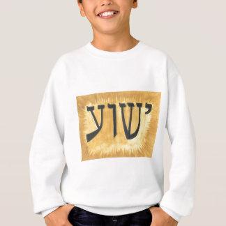 HEBRÉISK Yeshua Jesus kung av kungar T-shirt