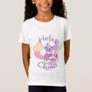 Hefei china t shirts