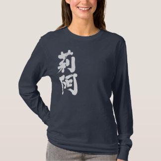 [Hejer för Kanji]! Lia. Tröjor