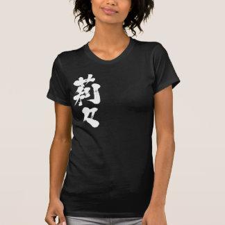 [Hejer för Kanji]! Lille Lilly lilja Tshirts