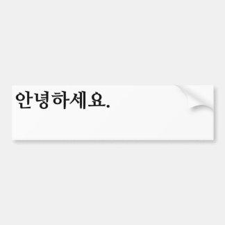 Hejer (korean). 안녕하세요. bildekal