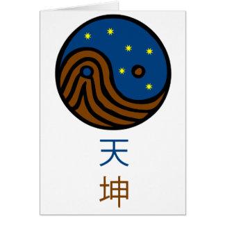 Himmel och jord - Yin/Yang/Tao/Taoism Hälsningskort