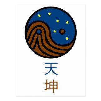 Himmel och jord - Yin/Yang/Tao/Taoism Vykort