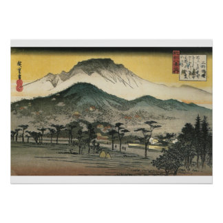 Hiroshige - aftonen beskådar av ett tempel i poster