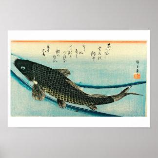 Hiroshige - den Koi fisken Poster