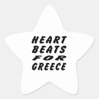 Hjärtatakter för Grekland Stjärnformat Klistermärke