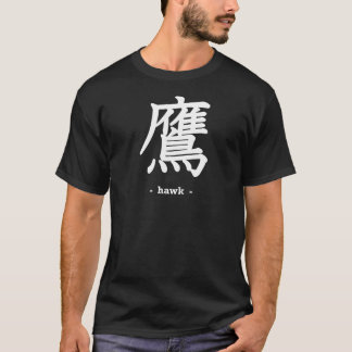 Hök Tee Shirts