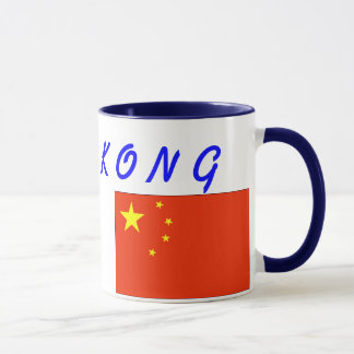 Hong Kong flaggormugg Mugg