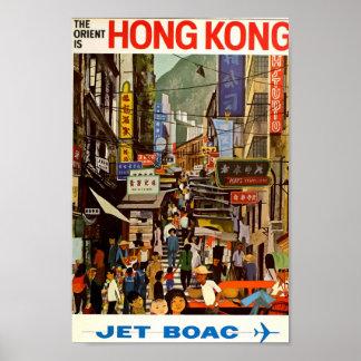 Hong Kong vintage resoraffisch Poster