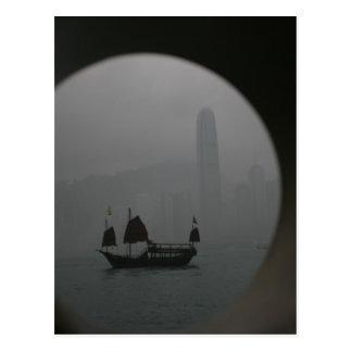 Hong Kong Vykort