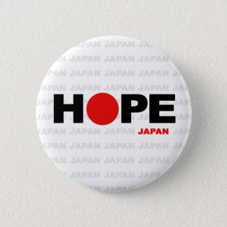 Hopp för Japan Standard Knapp Rund 5.7 Cm