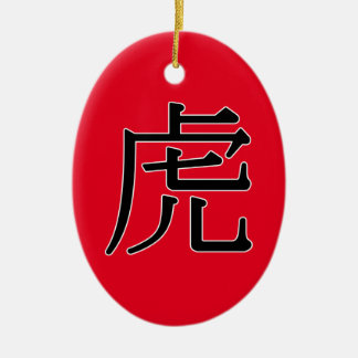 hǔ - 虎 (tigern) julgransprydnad keramik